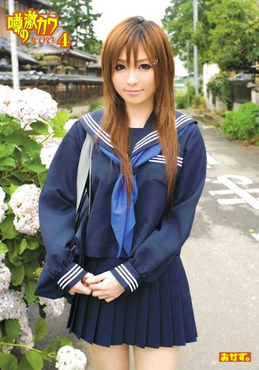 噂の激カワ女子校生 4