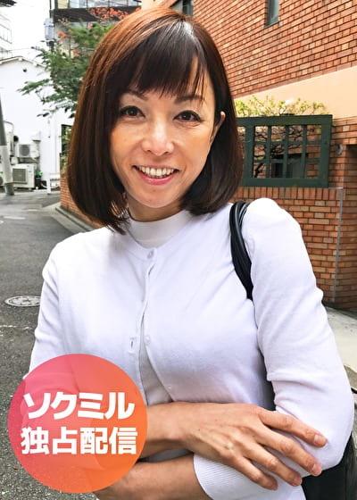 理香子(52)