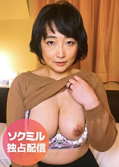 豊島むつみ(52)