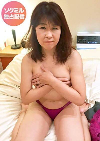 あやな(48)