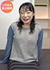 鈴木カホ(50)