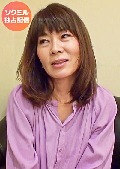 あきな(50)