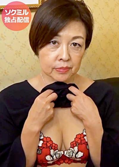 ハルカ(61)
