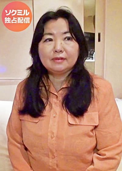みちこ(55)