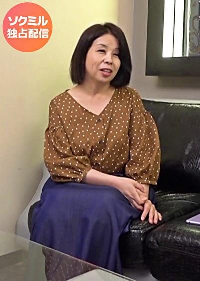 ゆり(50)