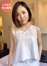 藤井わかな(45)