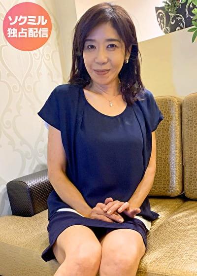 ミユキ(49)