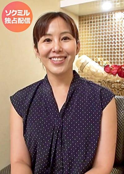 かな(45)