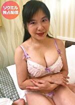 智美(51)