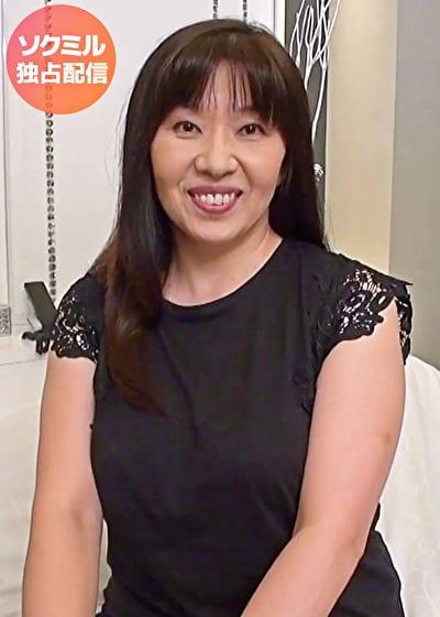 とわこ(52)