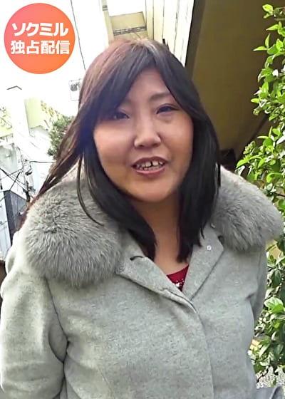 はるか(46)
