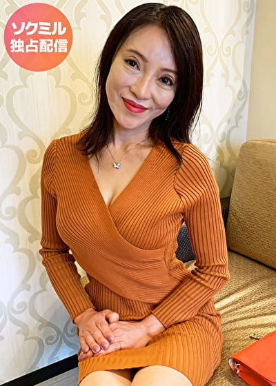 田白慶子(51)
