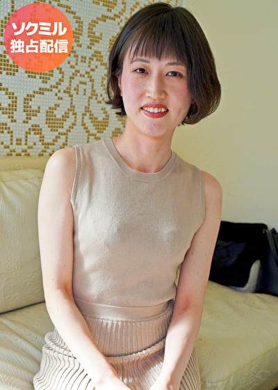 けい子(34)