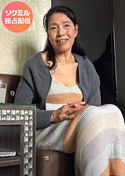 赤堀恵子(60)