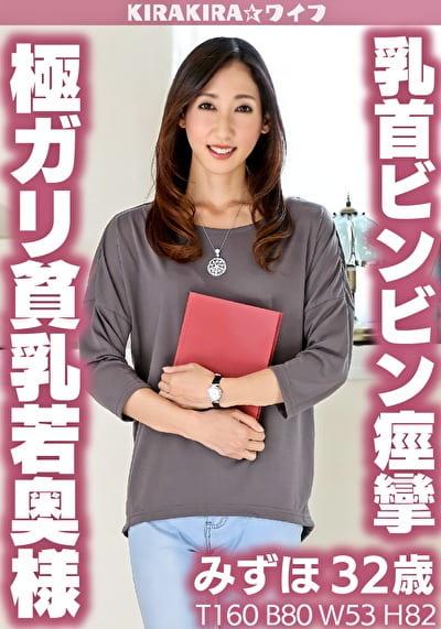 極ガリ貧乳若奥様 乳首ビンビン痙攣中出しセックス!!