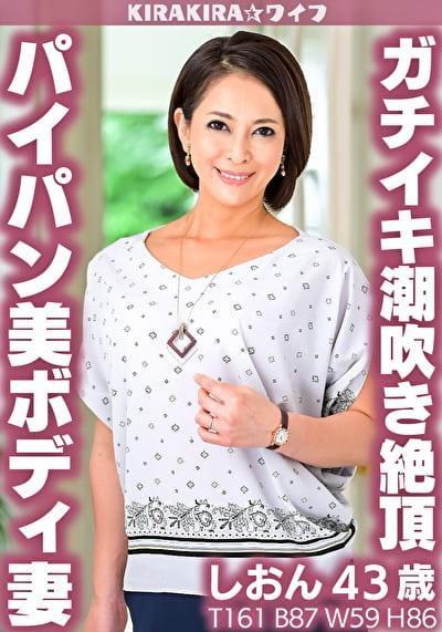 パイパン美ボディ妻ガチイキ潮吹き絶頂中出しセックス!!