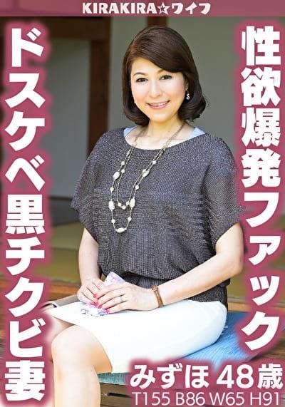 ドスケベ黒チクビ妻性欲爆発絶頂ファック!!