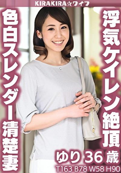 色白スレンダー清楚妻浮気ケイレン絶頂中出しセックス!!