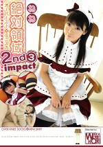絶対領域 2nd Impact Volume3
