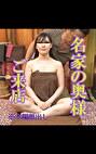 杏樹 2 29歳