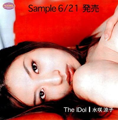 The Idol 水咲涼子
