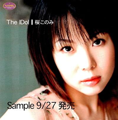 The Idol 桜このみ