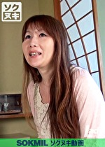 【四十路】応募初撮り熟女 雪子さん 42歳