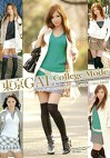 東京GAL College Mode