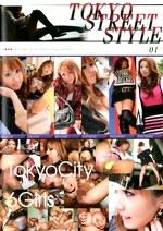 TOKYO STREET STYLE 01