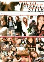 TOKYO STREET STYLE 02