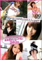 TOKYO STREET STYLE 09