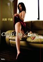 Chiaki Ota×WATARU 太田千晶