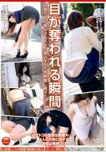 目が奪われる瞬間 vol.09