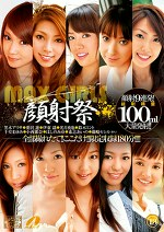 MAX GIRLS 13 顔射祭