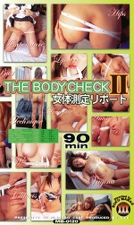 THE BODY CHECK Ⅱ 女体測定リポート