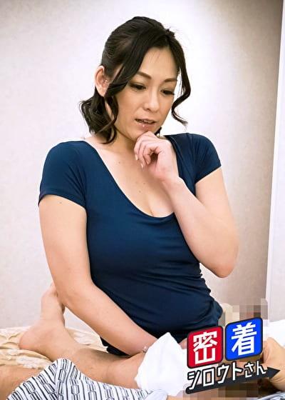 【四十路】素人熟妻マッサージ 1人目
