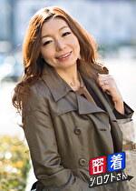 【五十路】素人熟妻インタビュー 36人目