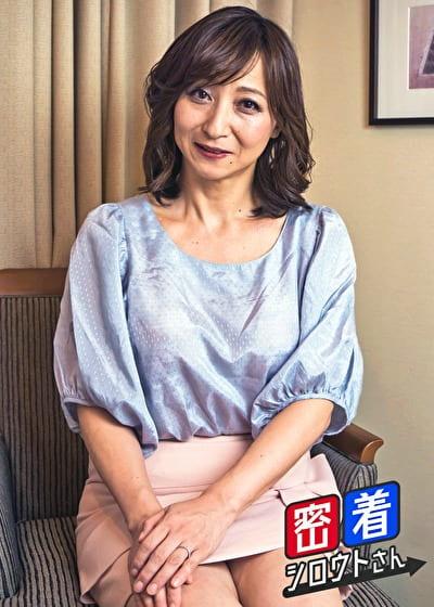 【五十路】素人熟妻色仕掛け 3人目