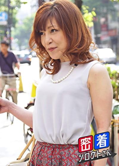 【四十路】素人熟妻インタビュー 47人目