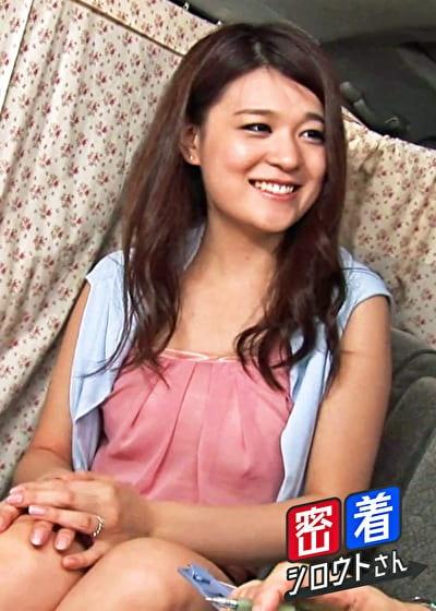 【港区】素人熟妻インタビュー 57人目