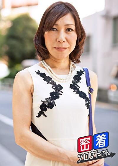 【五十路】素人熟妻インタビュー 66人目