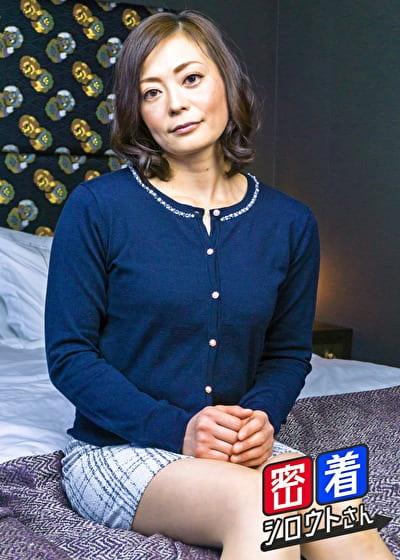 【四十路】素人熟妻インタビュー 70人目