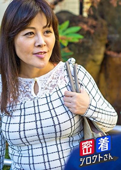 【五十路】素人熟妻インタビュー 79人目