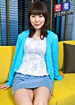 【五十路】素人熟妻インタビュー 118人目