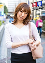 【四十路】素人熟妻インタビュー 119人目