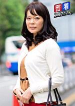 【五十路】素人熟妻インタビュー 156人目
