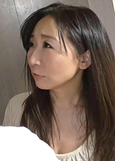 【五十路】泰子