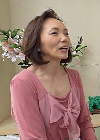 【六十路】雅恵 前編