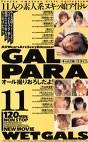 GAL PARA 11WET GALS