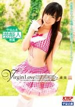 Virgin Love 未来